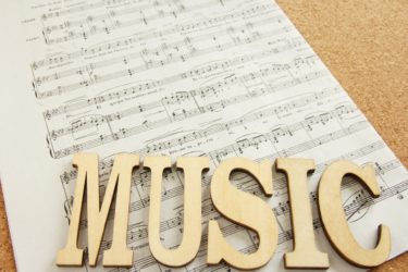 高校(愛知県)の「音楽科の先生」の仕事内容・給料レポート