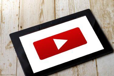 総務省の公式Youtubeチャンネル