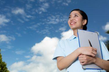 公立大学法人「三重県立看護大学」の基本情報(沿革・職員数など)