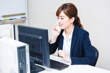 「新潟県」の「市役所で働く公務員」の仕事内容・給料レポート