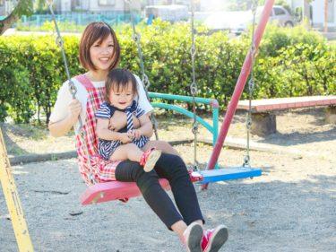 「兵庫県」の「市立幼稚園」で働く先生の仕事内容・給料レポート