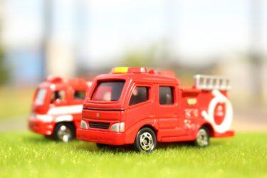 兵庫県で働く「消防士」に関する仕事内容・給料レポート