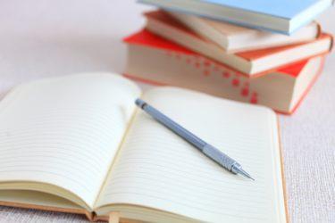 「神奈川県」の「公立小学校の先生」の仕事内容・給料レポート