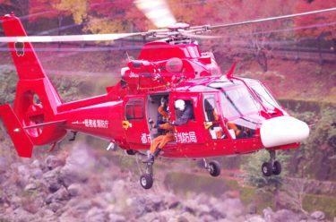 神奈川県で働く「消防士」に関する仕事内容・給料レポート