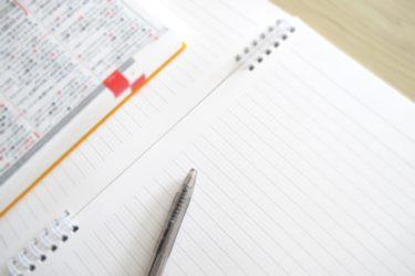 兵庫県の「公立高校の先生(国語科)」の仕事内容・給料レポート