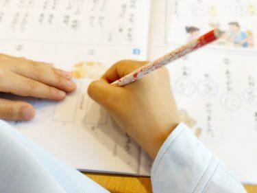 長野県公立中学校の国語の先生の仕事内容・給料レポート
