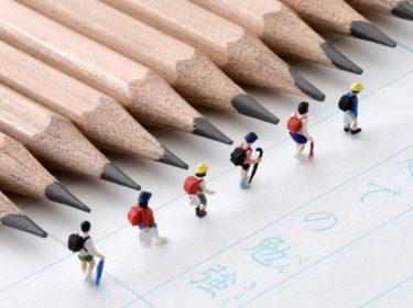 朝6時30分出勤!熊本県の公立小学校で働く女性教師の激務仕事レポート