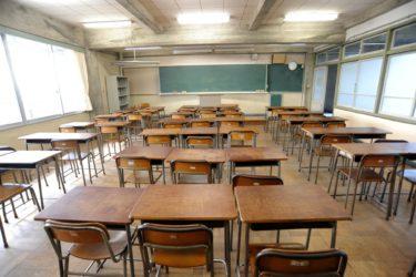 公立中学校(東京都)の「国語の先生」の仕事内容・給料レポート