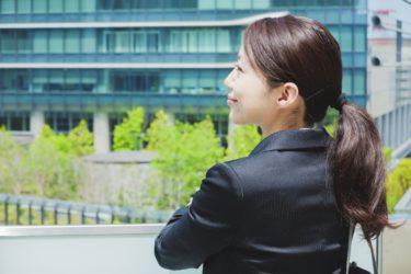 【県庁職員に聞きました!】公務員の結婚・住居・子育てについて - 県職員編