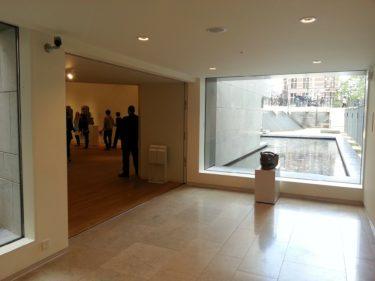 公立美術館「町田市立国際版画美術館」の基本情報(沿革・施設・職員数など)