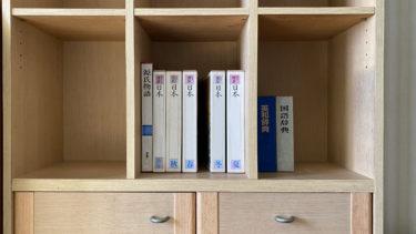 福岡県の私立高校の国語女性教師の仕事内容・給料レポート