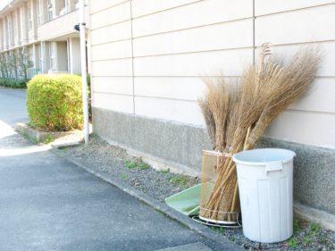 福井県の公立小学校で働く20年のベテラン先生の仕事内容・給料レポート