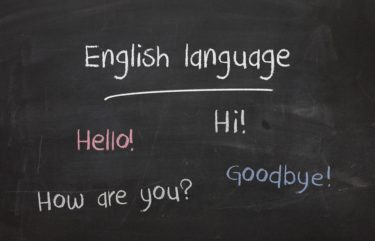 私立高校(大阪府)の「英語の先生」の仕事内容・給料レポート