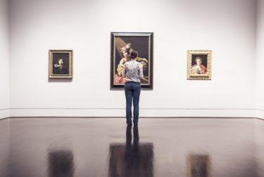 公立美術館「南砺市立福光美術館」の基本情報(沿革・施設・職員数など)