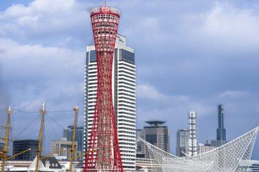 【新型コロナウイルス】神戸市が企業から「内定取り消し」の新卒者を職員として採用