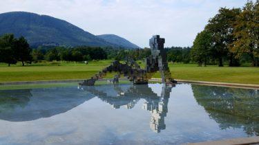 公立美術館「新潟県立近代美術館」の基本情報(沿革・施設・職員数など)