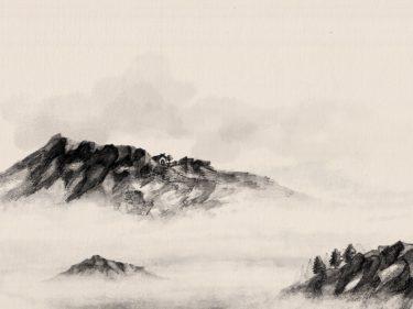 公立美術館「富山県水墨美術館」の基本情報(沿革・施設・職員数など)