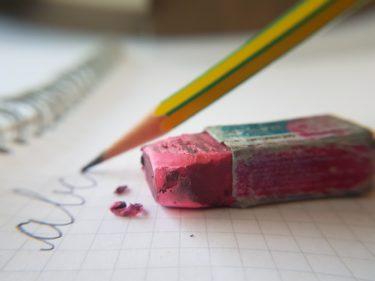 私立中高一貫校の「英語教員」の仕事内容・給料レポート