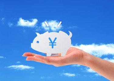 日本の「国家予算」の成立までの9つのステップ解説