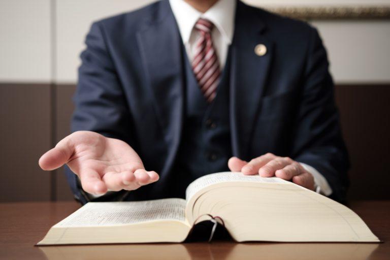 検察官」になるには?国民や国の未来を左右する重要な公務員│公務員総研