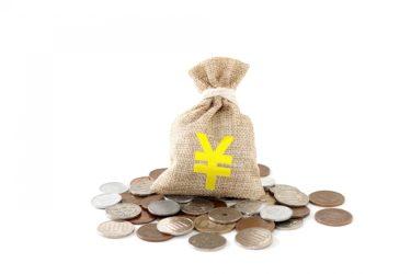 「国家予算」の国債費とは? 毎年返済する国が借りている借金の利子の返済
