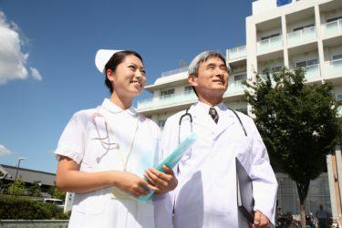 医療系公務員が勤務する「病院」の種類について