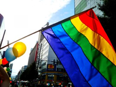 LGBTとしての生き方 IN オーストラリア