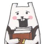 公務員総研編集部(MINO)