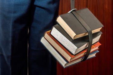 文部科学省所管の独立行政法人「大学改革支援・学位授与機構」に就職するには?
