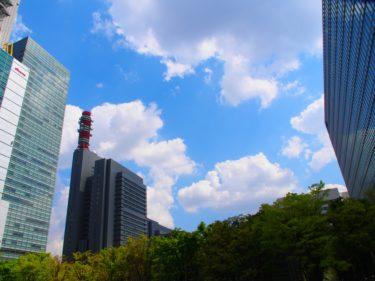 政令指定都市シリーズ第3回「さいたま市」について