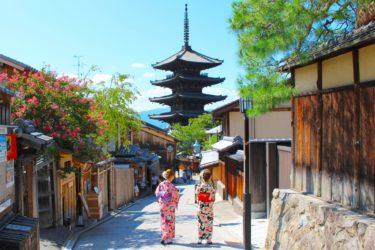 観光公害の現状と対策 ― 京都で何が起こっているのか