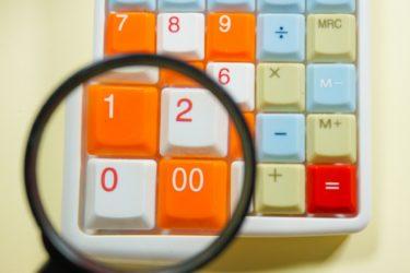 2007年に成立した「特別会計法」とは?不明瞭な特別会計制度の立て直しを目的に制定