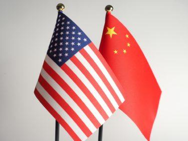 アメリカと中国の対立が激化!中国製品を使う企業との取引中止を決定