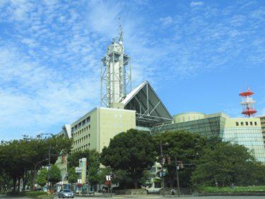 中核市シリーズ第21回「富山市」について