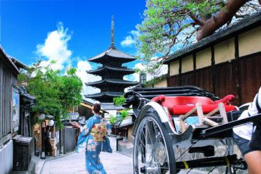 政令指定都市シリーズ第12回「京都市」について