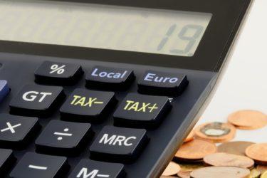 地方法人税について - 公務員総研の税金解説第3回