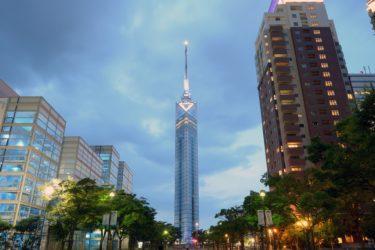 政令指定都市シリーズ第19回「福岡市」について