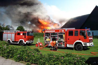消防士の給料・年収・働き方(全体)