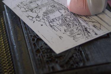 公立美術館「須坂版画美術館・平塚運一版画美術館」の基本情報(沿革・施設・職員数など)