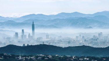 台湾の住宅事情とそのメリットや課題