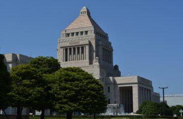 日本の大臣になる方法・仕事内容や役割を徹底解説