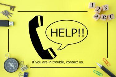 【保護者・子ども向け】学校のいじめ問題対策・サポート「WEBサービス」まとめ4つ