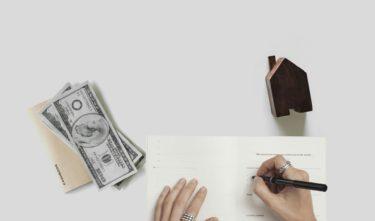 登録免許税について - 公務員総研の税金解説第8回