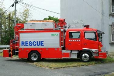 レスキューの給料について - 基本的には消防士と同じ水準