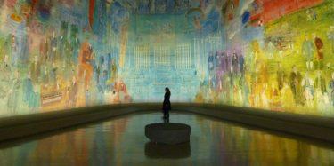 公立美術館「丸亀市猪熊弦一郎現代美術館」の基本情報(沿革・施設・職員数など)