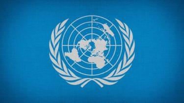 国連憲章の「敵国条項」とは? - 戦後76年、日本はいまだに「敗戦国」のままなのか