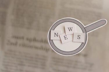マスコミの誤報道に対する毅然とした行政の対応事例【千葉県知事・熊谷俊人】(2021年6月6日)