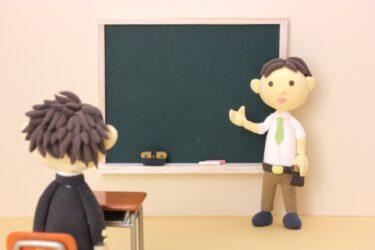 公務員試験の合格後はどんな過ごし方をするべき?