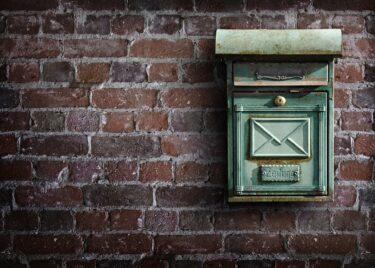 万国郵便連合(UPU)の基本情報