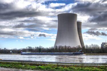 国際原子力機関(IAEA)の基本情報